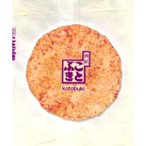 梅サラダせんべい すっぱーい梅が食欲をそそります|kotobukiseika