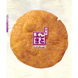 あぶりせんべい 一風変わった香ばしい焼おにぎり風|kotobukiseika