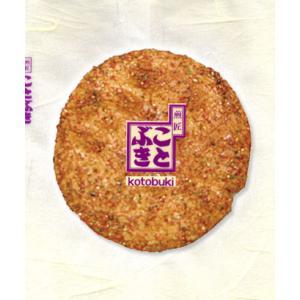 七味せんべい 七味が米の旨味をいっそう引き立てる|kotobukiseika