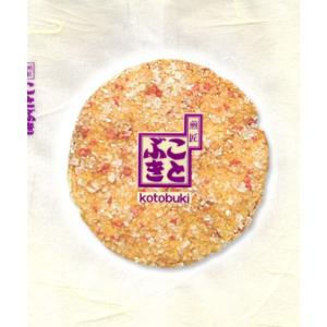 梅ザラメせんべい ザクザクザラメと梅肉をまぶしました|kotobukiseika