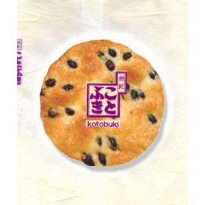 黒大豆サラダせんべい サッパリ塩味で黒大豆ぎっしり|kotobukiseika