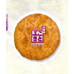 味噌せんべい 甘めの味噌で煎餅をコーティング kotobukiseika