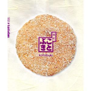 ゆずザラメせんべい ザクザクザラメに爽やか柚子の香り|kotobukiseika