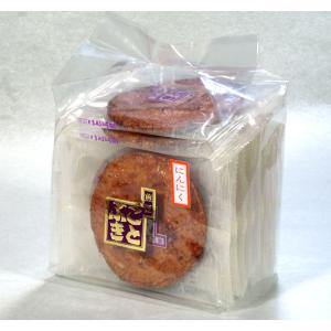 ニンニクせんべい 袋入 すりおろしたニンニクと醤油で味付|kotobukiseika