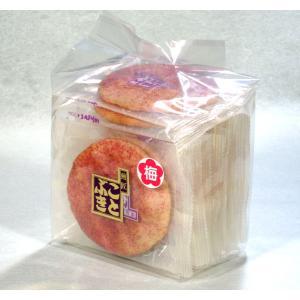 梅サラダせんべい 袋入 すっぱーい梅が食欲をそそります|kotobukiseika