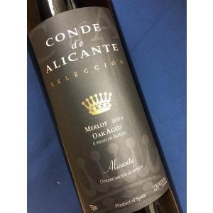 Bocopa / Conde de Alicante Merlot 2016 750ml|kotobukiyasake