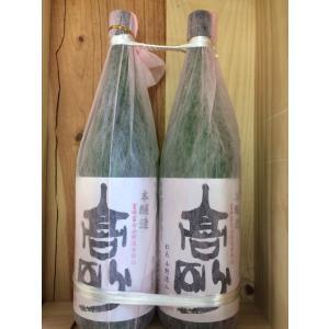 富士高砂酒造 高砂 本醸造 2本組 1800ml kotobukiyasake