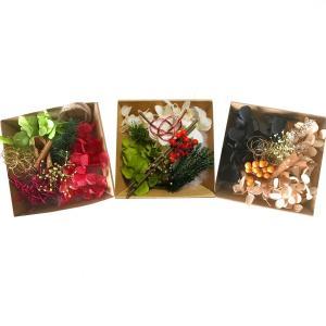クリスマス 正月 ハロウィン ハーバリウム キット 花材のみ あじさい かすみ草  プリザーブドフラワーキット