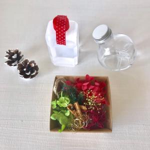 ハロウィン クリスマス ハーバリウム キット (花材+ボトル+オイル)  xmas プリザーブドフラワーキット hs119|kotohana