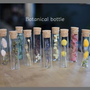 ボタニカルボトル ドライフラワー プリザーブドフラワー 試験管 pz022