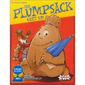 ハンカチ落し:プルンプザック (Der Plumpsack geht um) カードゲーム kotohugshop