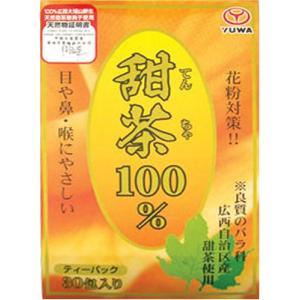 ユーワ 甜茶100% 30包|kotohugshop