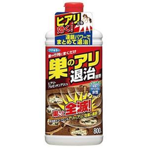 フマキラー 蟻 駆除 殺虫剤 液剤 巣のアリ退治 800ml|kotohugshop