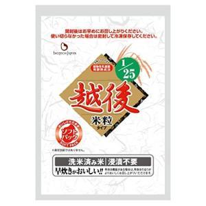 たんぱく質調整 越後米粒タイプ1/25 1kg|kotohugshop