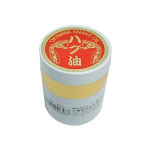 沖縄産 ハブ油 65g 軟膏タイプ|kotohugshop