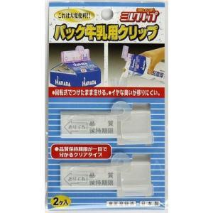 エコー金属 パック牛乳用クリップ クリア/ピンクアソート 1228-100|kotohugshop