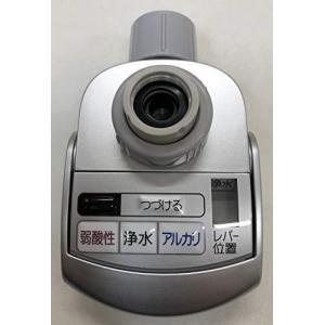 Panasonic 水切替えレバーブロック TK8050S7657|kotohugshop