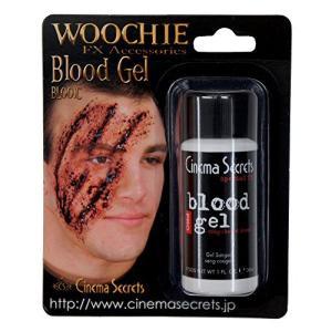 血糊の特殊メイク(血のりドス黒いタイプ 1oz)WOOCHIE BloodGel 1oz BL001C|kotohugshop