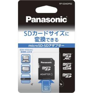 パナソニック microSD-SDアダプター RP-SDADP02 kotohugshop