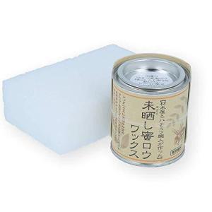 未晒し蜜ロウワックス ★ 100ml Aタイプ 蜜蝋 みつろう ◆ スポンジ付き|kotohugshop