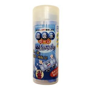 汚れをしっかり吸着します!超吸水セーム吸ちゃん (ブルー) kotohugshop