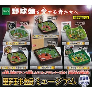 野球盤ミュージアム 全6種セット ガチャガチャ|kotohugshop
