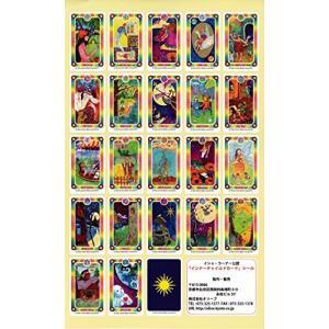 「インナーチャイルドカード」シール(大アルカナ)|kotohugshop