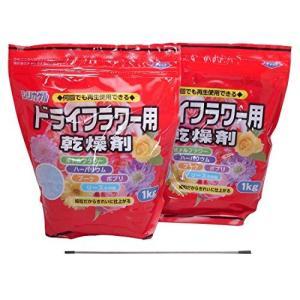 ドライフラワーシリカゲル 1kg 2袋セット 2kg 細粒タイプ|kotohugshop
