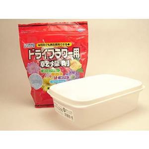 ドライフラワーシリカゲル 1kg と容器セット 細粒タイプ|kotohugshop