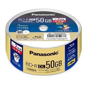 パナソニック 録画用ブルーレイD50GB(追記型)スピンドル30枚 kotohugshop