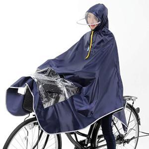 足元が見える ポンチョ 自転車用 バイク用 雨合羽 レインコート つば付き帽子 男女兼用 フリーサイズ 「見えるンチョ」ネイビー kotohugshop
