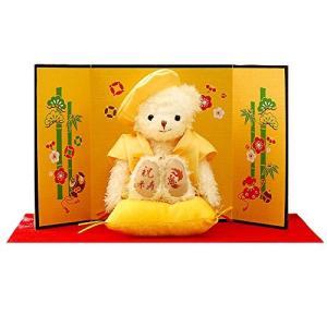 【プティルウ】米寿に贈る、黄色ちゃんちゃんこを着たお祝いテディベア(金屏風)ノーマル|kotohugshop