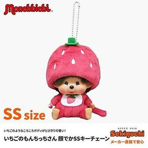 モンチッチ いちごのもんちっちさん SSキーチェーン 高さ14cm|kotohugshop