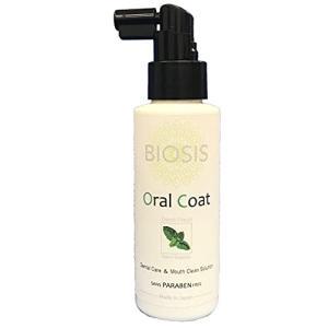 BIOSIS Oral Coat(オーラルコート)  100mL|kotohugshop