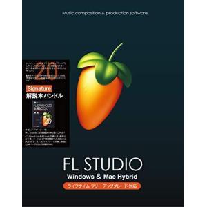 Image-Line Software FL Studio 20 Signature 解説本バンドル EDM向け音楽制作用DAW Mac/Window kotohugshop