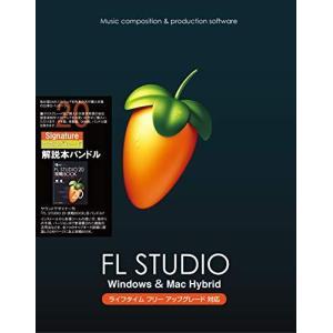 Image-Line Software FL Studio 20 Signature クロスグレード 解説本バンドル EDM向け音楽制作用DAW Ma kotohugshop