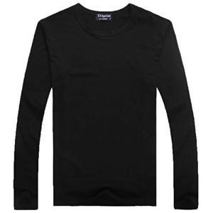 (POMAIKAI) 子供 長袖 Tシャツ ロンT 無地 キッズ 男の子 女の子 ロングtシャツ (黒 M 100cm) kotohugshop