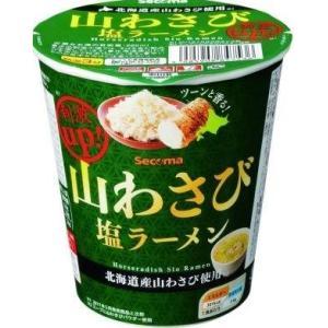 【セイコーマート】山わさび塩ラーメン×2個 kotohugshop