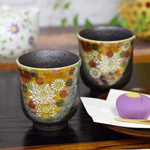 九谷焼 夫婦 湯呑み 金花詰 陶器 おしゃれ 和食器 ペア 湯呑み茶碗 日本製 kotohugshop
