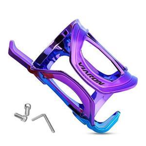自転車 ボトルホルダー ボトルケージ 強力固定 軽量 耐震 (ブルーパープル) kotohugshop