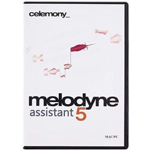 Celemony Software MELODYNE 5 ASSISTANT ピッチ編集ソフト パッケージ版 (新機能:コードトラック、歯擦音検出、フ kotohugshop