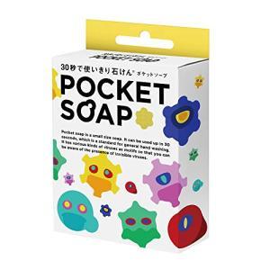 POCKET SOAP 36粒入り ポケットソープ 6個×6種入り|kotohugshop