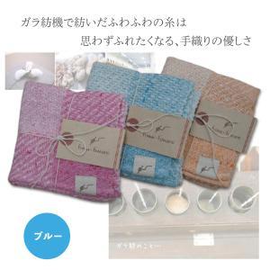 手織りのやさしい ハンカチ ブルー fuwa・fuwano ふわふわの肌触り ガラ紡 吸水力抜群 フ...