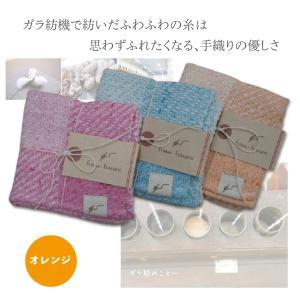 手織りのやさしい ハンカチ オレンジ fuwa・fuwano ふわふわの肌触り ガラ紡 吸水力抜群 ...