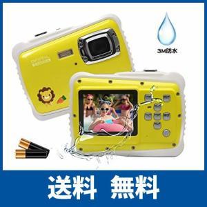 Funcam子供用 デジタルカメラ トイカメラ 3m防水機能付き 12MP画素 2インチスクリーン マイク内蔵スピーカー かわいい子供用トイカメラ 多