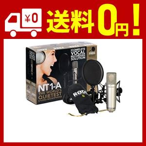 マイク機材フルセット Rode NT1A Anniversary Vocal Condenser M...