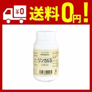 日本製。 1箱30日分。 男児ご希望の方には必須なカルシウム製剤です。 副作用はありませんが、個人差...