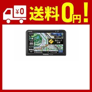 【ナビはスマホより専用機! ポータブルでシェアNo.1】    安全・安心運転をサポート。情報ぎっし...