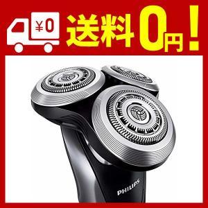◆9000シリーズ用替刃◆替刃3個入 / ・対応機種:S9151/12、S9151/26、S9152...