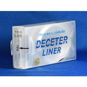 【 L@titude 】 DECETER LINER (ディセターライナー) 1.0号 kotomoto-bungu